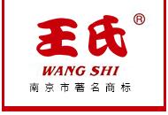 南京王氏亚搏体育手机有限公司