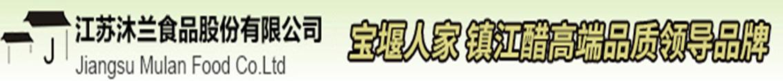 江苏沐兰亚搏体育手机股份有限公司