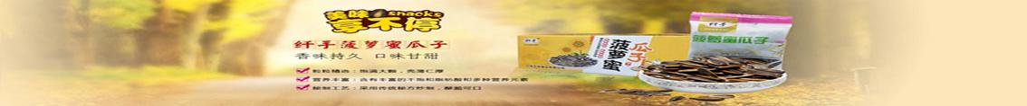 江苏正林亚搏体育手机有限公司