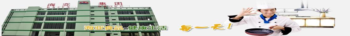 江苏海亚亚搏体育手机有限公司