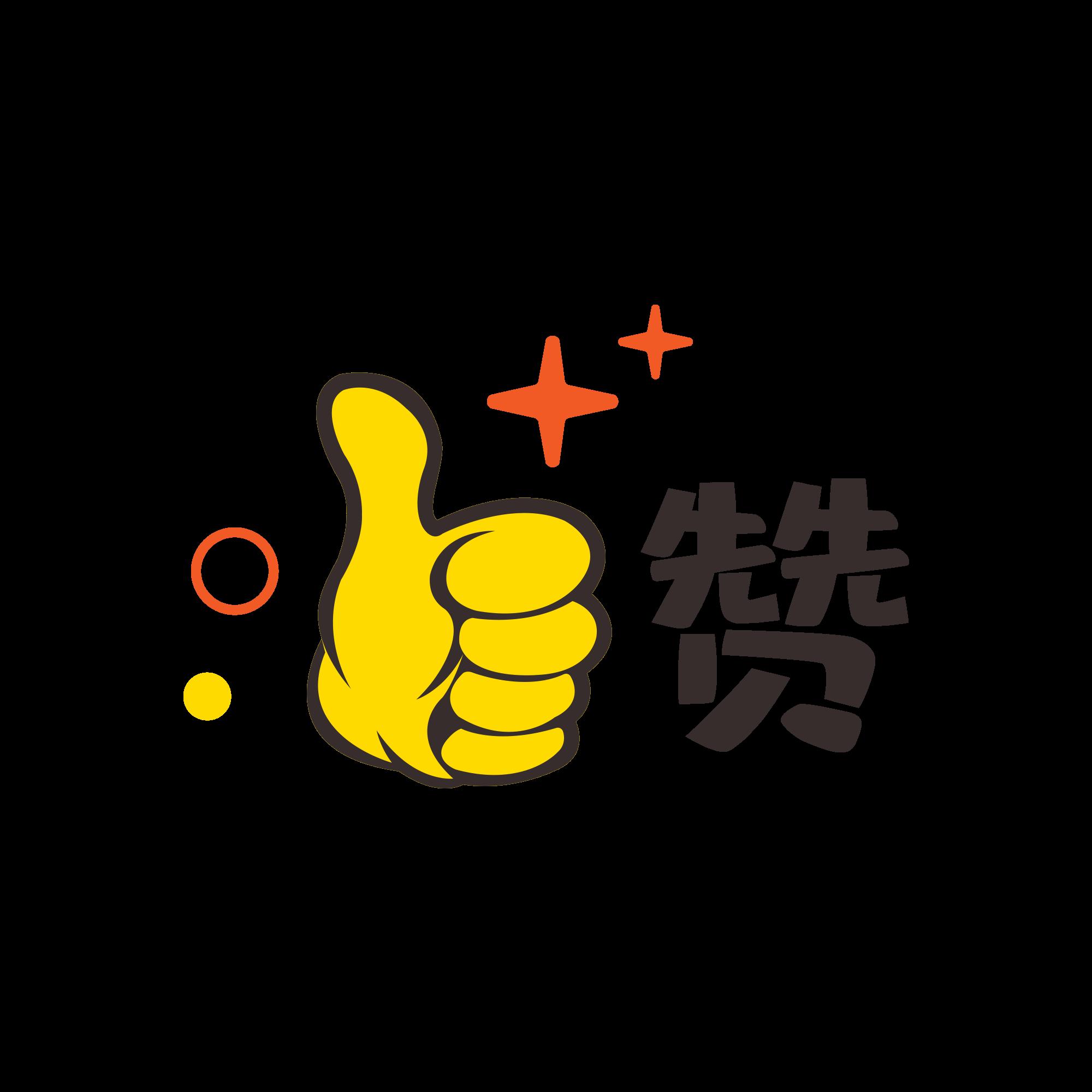 南京市市场监督管理局召开保健亚搏体育手机行业专项清理整治行动推进会