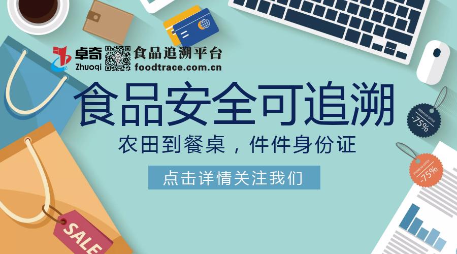 关于江苏省市场监督管理局通告不合格亚搏体育手机风险控制情况的公告(2020年第16期)