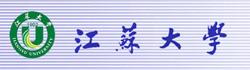 江苏大学食品与生物工程学院