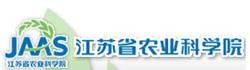 江苏省农业科学院